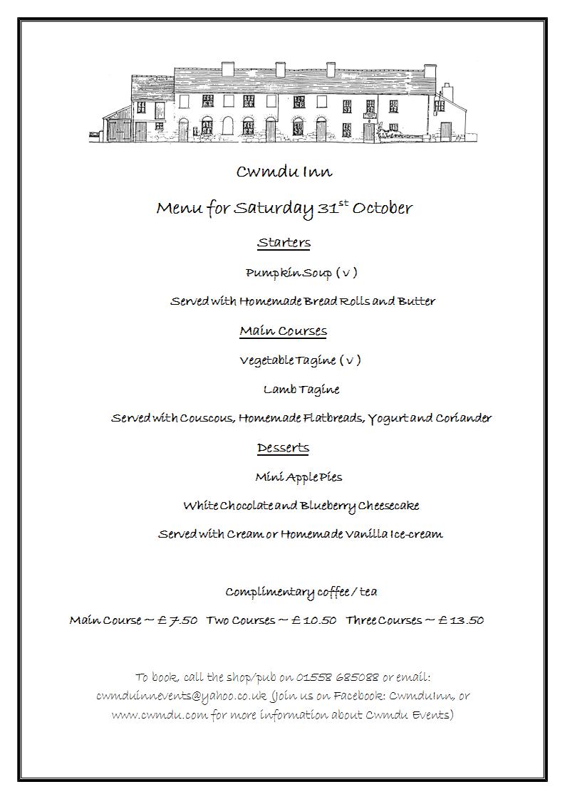 menu20151031
