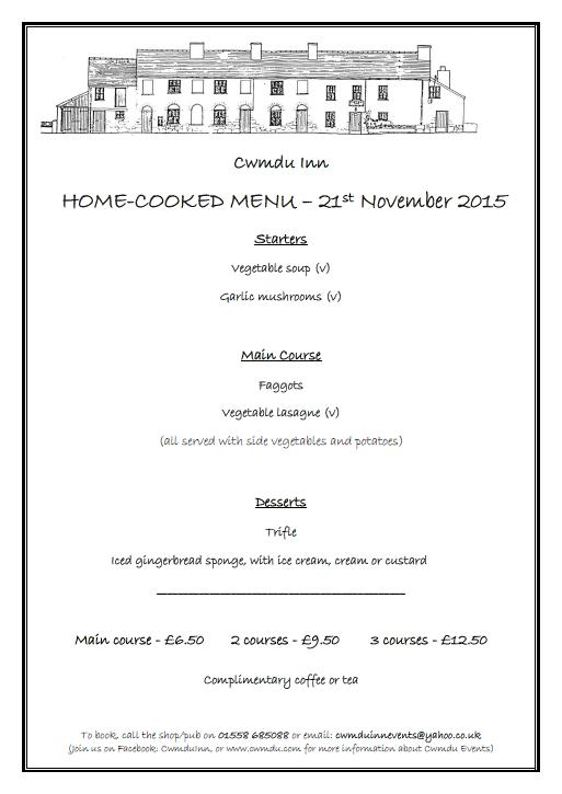 menu20151121