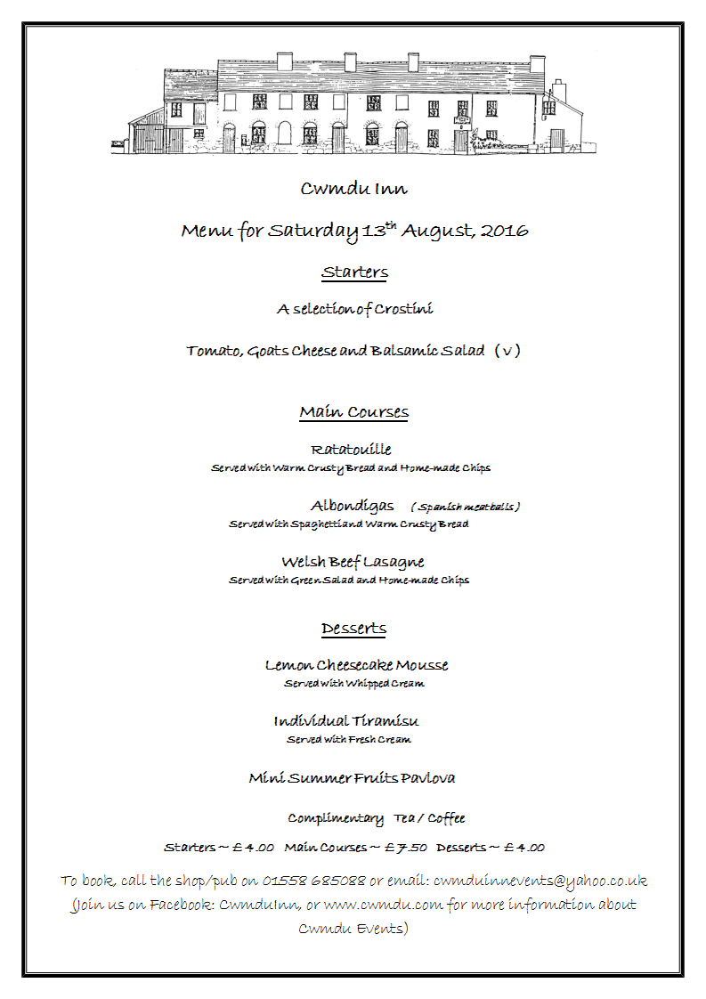 menu20160813