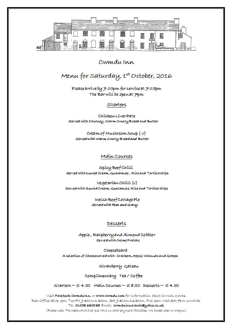 menu20161001