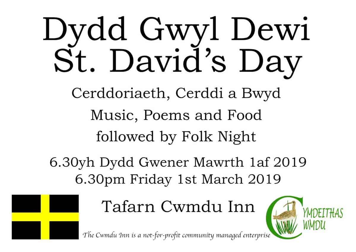 St David's day 2019 at the Cwmdu Inn